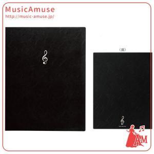 レッスンファイル 楽譜ファイル スモールト音記号 ブラック FL-95/SGC/BL  ミュージックアミューズ|music-amuse