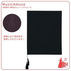 高級楽譜シートホルダー 楽譜ファイル FL-180  ミュージックアミューズ|music-amuse