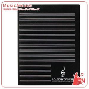 ライティングファイル ト音記号 ブラック 楽譜ファイル 書類 ファイル FL-180W/GC/BL  ミュージックアミューズ|music-amuse