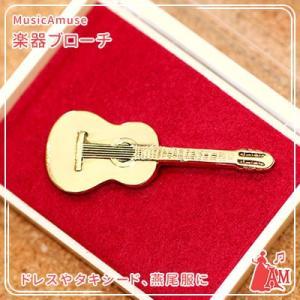 スタンダードブローチ クラシックギター ゴールド MM-80P/CG/G  ミュージックアミューズ|music-amuse