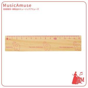 プレイポコ 木製定規 15cm ゾウ PP-30R/EL  ミュージックアミューズ|music-amuse