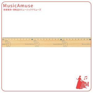 プレイポコ 木製定規 30cm ゾウ PP-46R/EL  ミュージックアミューズ|music-amuse