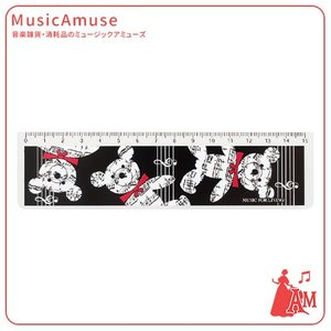 スケール ベア 15センチ MS-15/BE  ミュージックアミューズ|music-amuse
