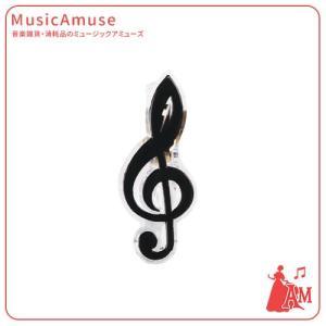 ト音記号クリップ ブラック CL-18N/GC/BL  ミュージックアミューズ|music-amuse