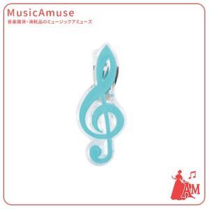 ト音記号クリップ ブルー CL-18N/GC/BU  ミュージックアミューズ|music-amuse