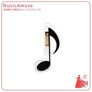 8分音符記号クリップ ブラック CL-18N/8N/BL  ミュージックアミューズ|music-amuse