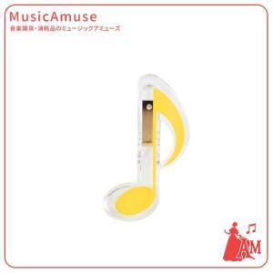 8分音符記号クリップ イエロー CL-18N/8N/YL  ミュージックアミューズ|music-amuse
