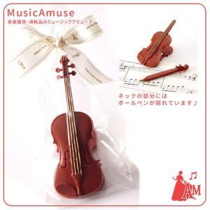バイオリンクリップ(ボールペン付) ブラウン CL40VBW  ミュージックアミューズ|music-amuse