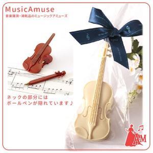 バイオリンクリップ(ボールペン付) アイボリー CL40VIV  ミュージックアミューズ|music-amuse