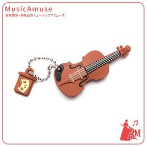 USBメモリバイオリン4GB KA2520-01  ミュージックアミューズ|music-amuse