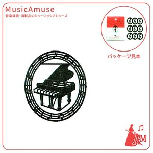 プチクリ ブラック ピアノ TG3815-10  ミュージックアミューズ|music-amuse