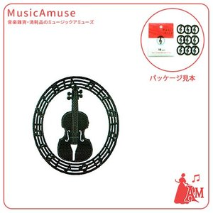 プチクリ ブラック バイオリン TG3815-11  ミュージックアミューズ|music-amuse