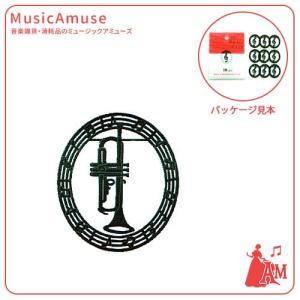 プチクリ ブラック トランペット TG3815-12  ミュージックアミューズ|music-amuse