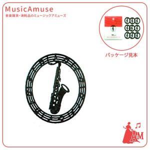 プチクリ ブラック サックス TG3815-13  ミュージックアミューズ|music-amuse