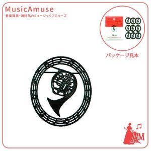 プチクリ ブラック ホルン TG3815-14  ミュージックアミューズ|music-amuse