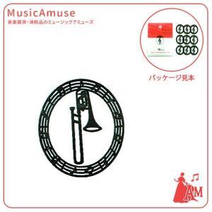 プチクリ ブラック トロンボーン TG3815-15  ミュージックアミューズ|music-amuse