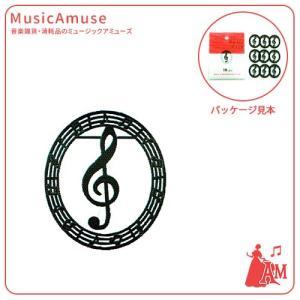 プチクリ ブラック ト音 TG3815-16  ミュージックアミューズ|music-amuse