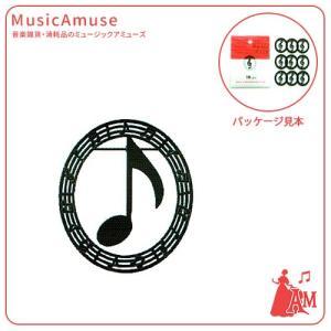 プチクリ ブラック 8分 TG3815-17  ミュージックアミューズ|music-amuse
