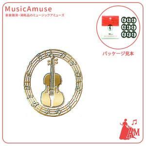プチクリ ゴールド バイオリン TG3815-02  ミュージックアミューズ|music-amuse