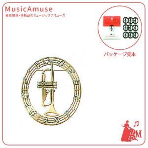 プチクリ ゴールド トランペット TG3815-03  ミュージックアミューズ|music-amuse
