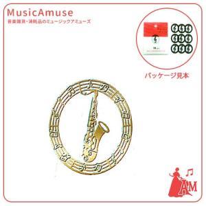 プチクリ ゴールド サックス TG3815-04  ミュージックアミューズ|music-amuse