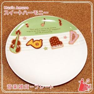 スイートハーモニー プレート 楽器 SH6410-01  ミュージックアミューズ|music-amuse