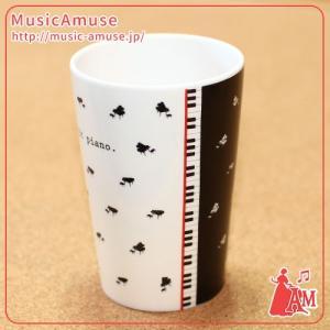 【廃盤】プチピアノ フリーカップ PP290  ミュージックアミューズ|music-amuse