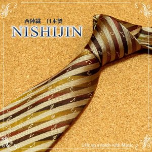 西陣織シルクネクタイ ブラウン LN3515-03  ミュージックアミューズ|music-amuse