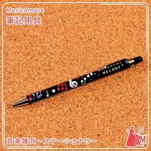 G/M ボールペン GM2015-01  ミュージックアミューズ|music-amuse