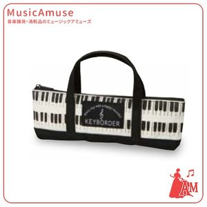ペンケース キーボード ブラック KE7510-01  ミュージックアミューズ|music-amuse