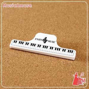 スーパークリップ ホワイト SC2010-02  ミュージックアミューズ|music-amuse
