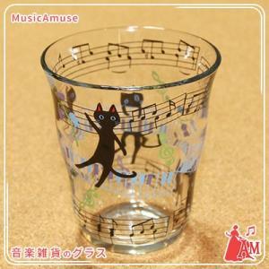 NEKO にゃーご グラス 音符 KO6515-01  ミュージックアミューズ|music-amuse