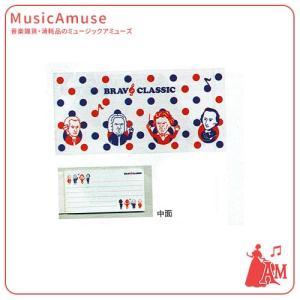 ブラボー一筆箋 LN1415-01  ミュージックアミューズ|music-amuse