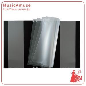 コーラスファイル(サポートバンド付き) 楽譜ファイル 合唱 FL-160CF  ミュージックアミューズ|music-amuse
