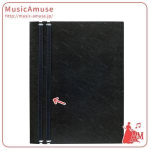 コーラスファイル用替えゴム 2本組 楽譜ファイル 合唱 FL-60SB  ミュージックアミューズ|music-amuse