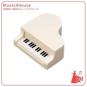 ミニピアノ鉛筆削り ホワイト PS-25PI/W  ミュージックアミューズ music-amuse