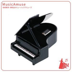 コンサートピアノ型鉛筆削り ブラック PS-35PI/BL  ミュージックアミューズ music-amuse