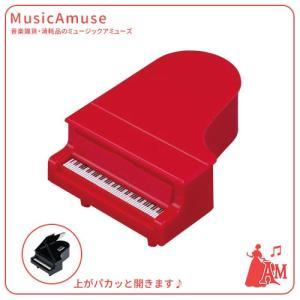 【廃盤】コンサートピアノ型鉛筆削り レッド PS-35PI/RE  ミュージックアミューズ music-amuse