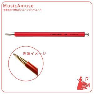 ACADEMY OF MUSIC 写譜用ノックペンシル レッド P-N60/RE  ミュージックアミューズ|music-amuse