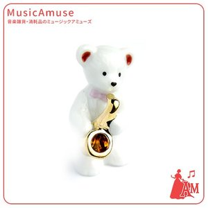 ベアーマスコット ホワイト サックス 置き物 インテリア 陶器 KC7515-01  ミュージックアミューズ|music-amuse