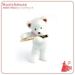 ベアーマスコット ホワイト フルート 置き物 インテリア 陶器 KC7515-03  ミュージックアミューズ|music-amuse