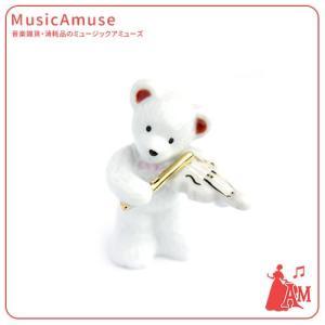 ベアーマスコット ホワイト バイオリン 置き物 インテリア 陶器 KC7515-04  ミュージックアミューズ|music-amuse