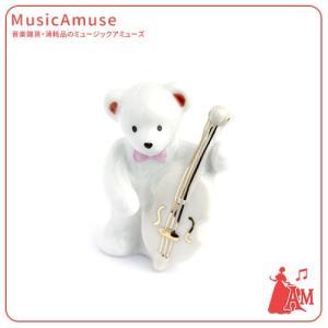 ベアーマスコット ホワイト ベース 置き物 インテリア 陶器 KC7515-05  ミュージックアミューズ|music-amuse