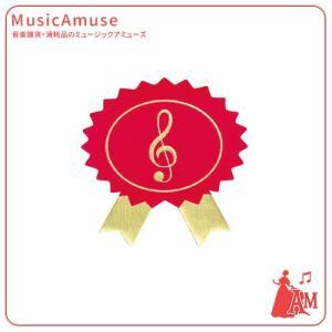 ギフトシール ト音記号 LS-18/GC  ミュージックアミューズ|music-amuse