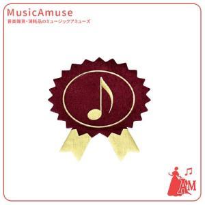 ギフトシール 8分音符 LS-18/8N  ミュージックアミューズ|music-amuse