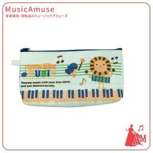 ペンポーチ ダンダン ブルー DM9810-01,SCB-0966-BL-98  ミュージックアミューズ|music-amuse