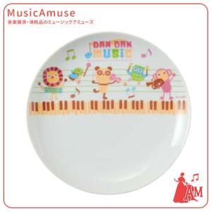 プレート ダンダン DM6410,01SCB-0963-64  ミュージックアミューズ|music-amuse