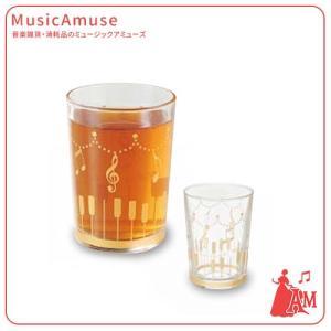 グラスタンブラー Clear Tone  CE7110-01,SCB-0914-70  ミュージックアミューズ|music-amuse