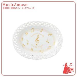 スウィーツディッシュ Clear Tone オーバル SCB-0912-90  ミュージックアミューズ|music-amuse