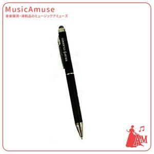 【廃盤】ブラボーボールペン ブラック LN1315-01  ミュージックアミューズ|music-amuse